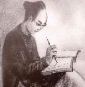 Nhà thơ Tú Xương